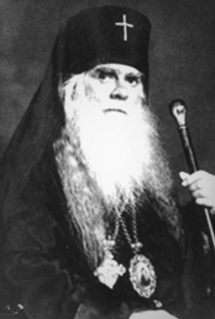 Архиепископ Аверкий Таушев.